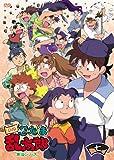 TVアニメ「忍たま乱太郎」 第19シリーズ 七の段 [DVD]