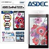 アスデック ASUS ZenPad 7.0 ( Z370C / Z370KL )用 保護フィルム [ ノングレア フィルム 3]・映り込み防止・防指紋 ・気泡消失・アンチグレア 日本製 NGB-Z370