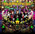 Thrill Ride Pirates<通常盤>(在庫あり。)
