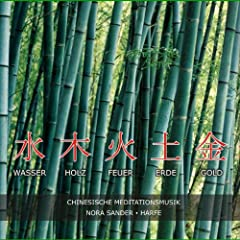 Chinesische Meditationsmusik