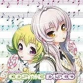 Cosmic Disco ~スマガスペシャル オリジナルサウンドトラック~