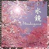 Mizukagami by MIZUKAGAMI (2003-06-24)