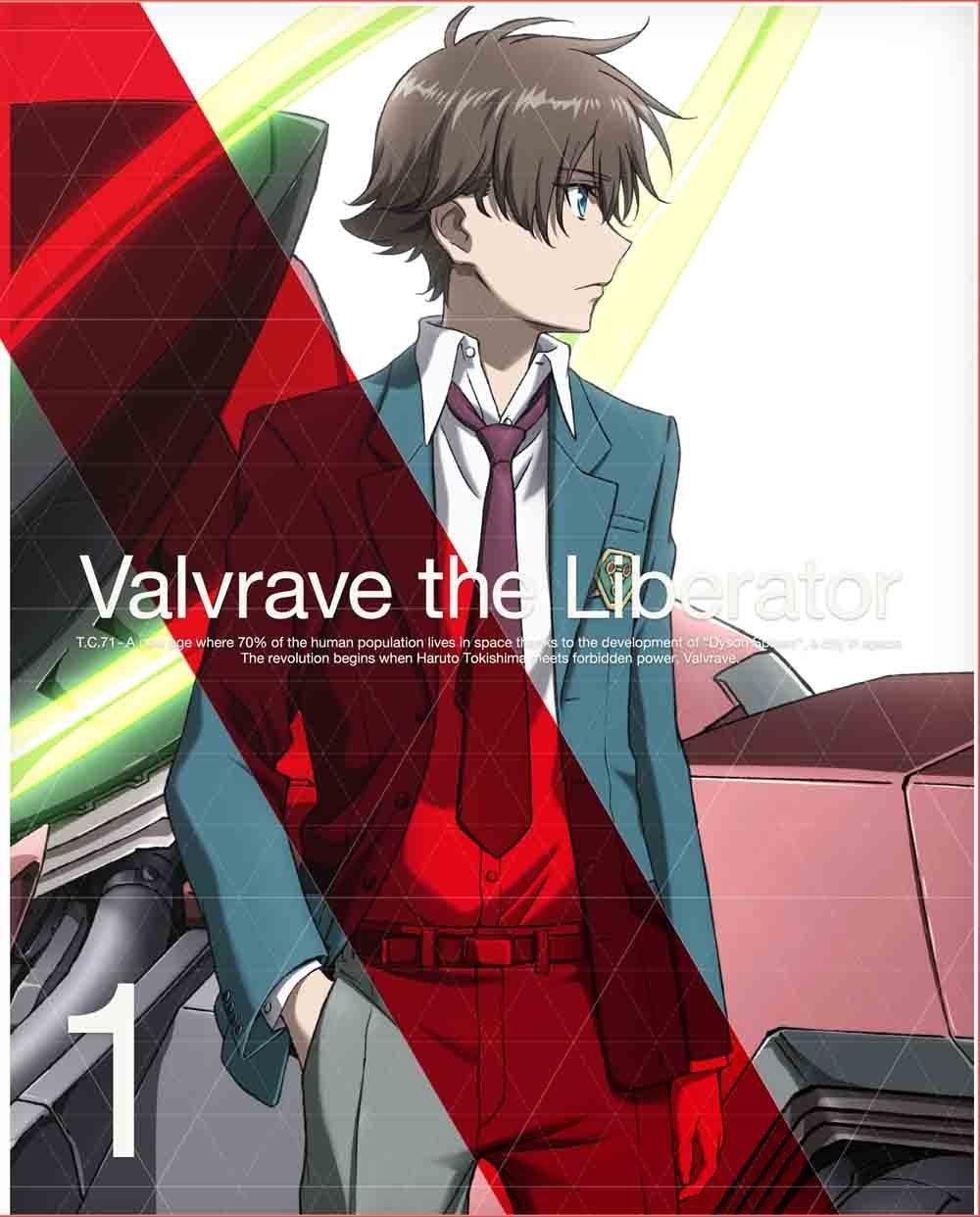 革命機ヴァルヴレイヴ (完全生産限定版) (1期+2期)全12巻セット [Blu-rayセット]