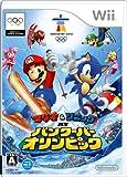 マリオ&ソニック AT バンクーバーオリンピック(Wii)