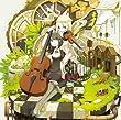 V.A. - Vocaloid Laboratory [Japan CD] UICZ-4248