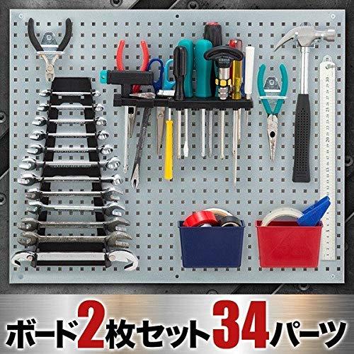 壁掛け ツールキャビネット 工具収納棚 パーツ多数 ウォールキャビネット (34pcs)