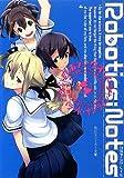 ROBOTICS;NOTES    3 キルバラッド・オンライン (角川スニーカー文庫)