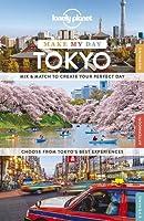 Make My Day Tokyo - 1ed - Anglais