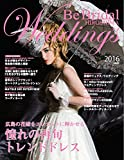 Amazon.co.jpBe Bridal HIROSHIMA Weddings 2016 Vol.35