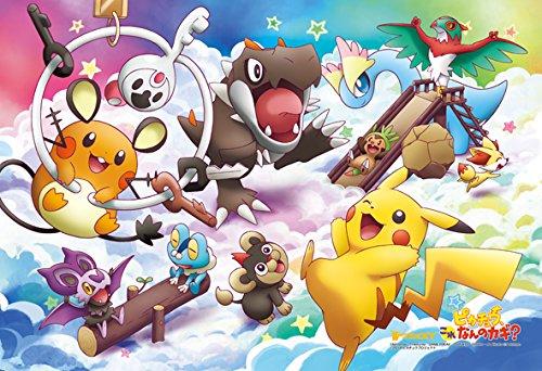 Vamos-a-jugar-con-300-piezas-de-puzzle-Pokemon-encima-de-las-nubes-Arte-de-cristal-Jigsaw-26x38cm