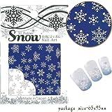 デザインネイルシール20%OFF 【KRH-01】 クリスマス・冬★雪の結晶ホワイト