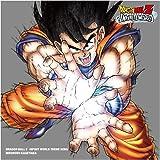 光のさす未来へ!/Dragon Ball Party