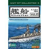 艦船キットコレクション6 10個入BOX(食玩・ガム)