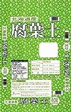 【北海道産】 腐葉土40L 天然醗酵 5袋セット