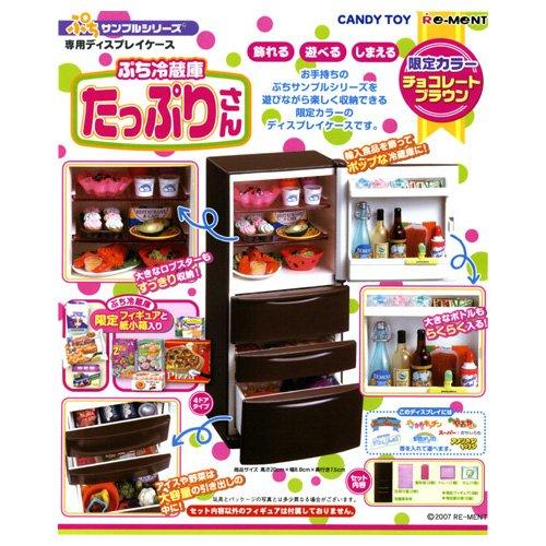 ぷちサンプルシリーズ 専用ディスプレイ ぷち冷蔵庫!たっぷりさん チョコレートブラウン