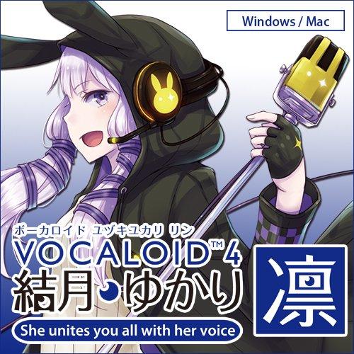 VOCALOID4 結月ゆかり 凛 ダウンロード版 [ダウンロード]