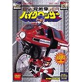兄弟拳バイクロッサー VOL.3 [DVD]