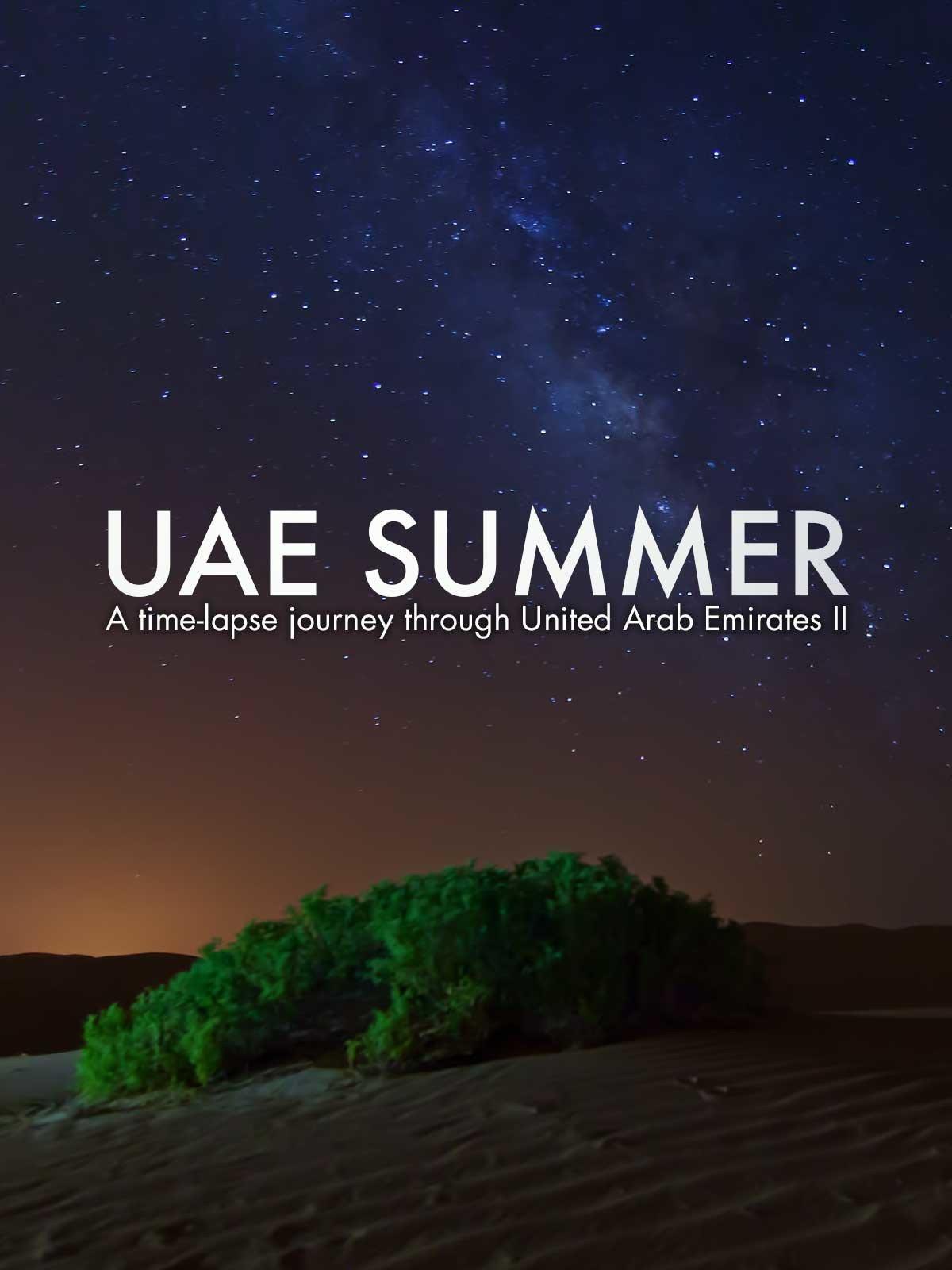 UAE Summer