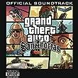Grand Theft Auto - San Andreas [2CD + DVD] [DVD AUDIO]