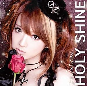 Holy Shine