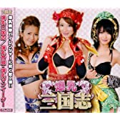 爆乳音頭(DVD付)