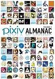 Pixiv Almanac