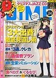 DIME (ダイム) 2011年 12/20号 [雑誌]