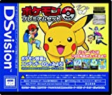 echange, troc DSVision Pokemon Premium Set 2GB [Limited Edition][Import Japonais]