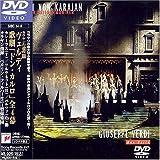 ヴェルディ:ドン=カルロ*歌劇 [DVD]