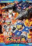 トミカヒーロー レスキューフォース VOL.3(初回限定) [DVD]