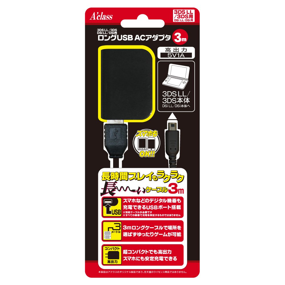 3DSLL/3DS/DSiLL/DSi for Long USB AC adapter (3m) 算法设计与分析基础 (第3版)(影印版)
