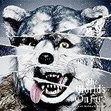 【早期購入特典あり】The World's On Fire(ダブルステッカー付)