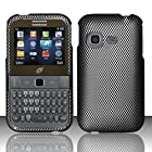 Samsung S390g Case (Straight Talk / Net 10 / Tracfone) Classy Carbon Fiber Design Hard Cover Protector with Free Car Charger + Gift Box By Tech Accessories