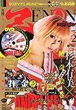月刊コミックゼノン 2011年 02月号 [雑誌]