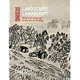 Xu Bing Nature as Language.