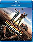 トレマーズ ブラッドライン ブルーレイ+DVDセット[Blu-ray/ブルーレイ]