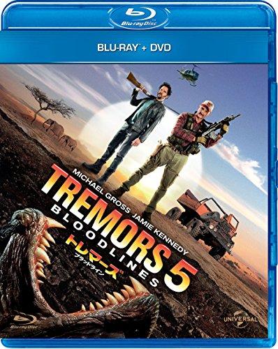 トレマーズ ブラッドライン ブルーレイ+DVDセット [Blu-ray]