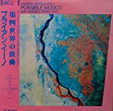 Jon Hassell / Brian Eno - Fourth World Vol. 1 - Possible Musics