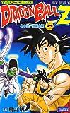 ドラゴンボールZあの世一武道会編 巻1―TV版アニメコミックス (ジャンプコミックス)