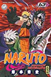 Naruto Vol.63