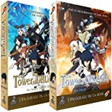 The Tower of Druaga - Saisons 1 et 2 - 2 Coffrets (4 DVD)