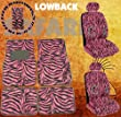 11pc Safari Pink Zebra Print Car Floor Mats, Low Back Seat Covers, Steering Wheel Cover & Shoulder Pad Set