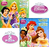 Disney Princess Bath Book Set (Rapunzel, Belle, Cinderella, Tiana, Ariel)