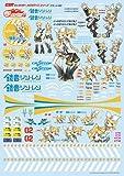 GSRキャラクターカスタマイズシリーズ デカール03/鏡音リン・レン1/24scale用