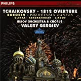 echange, troc  - Tchaikovski : Ouverture 1812 - Borodine : Danses Polovtsiennes