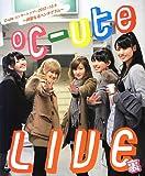 ℃-ute ライブ写真集 「 コンサートツアー2012-2013冬 ~神聖なるペンダグラム~ 」 裏 (UP‐FRONT BOOKS)