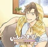 いっしょにお風呂VOL.02 はじめての彼 SHINICHIRO