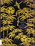 The Tale of the Shining Princess (0870992333) by Fisher, Sally