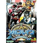 特救指令ソルブレイン VOL.5<完>【DVD】