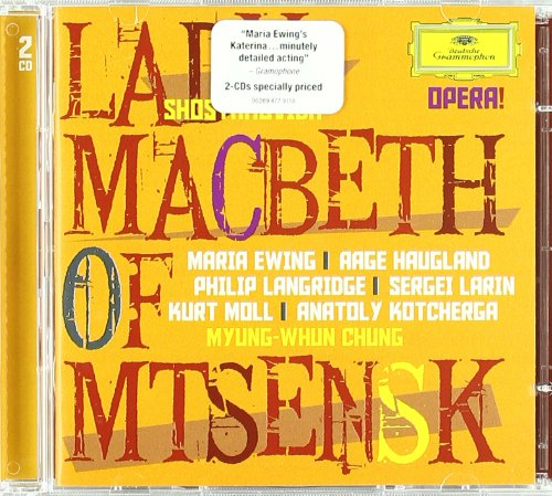 Lady Macbeth of Mtsensk(Maria Ewing) - Shostakovich - CD